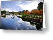 Cloudy Garden Reflections Greeting Card