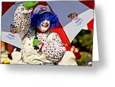 Clowning Around Greeting Card