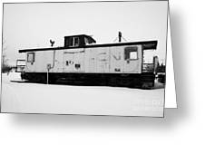 Cn Caboose At Cn Trackside Gardens Used As A Community Project Kamsack Saskatchewan Canada Greeting Card