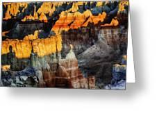 Coal Mine Canyon Aglow Greeting Card