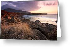 coast of Crete 'IV Greeting Card
