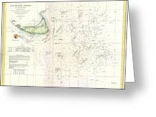 Coast Survey Nautical Chart Or Map Of Nantucket Massachusetts Greeting Card