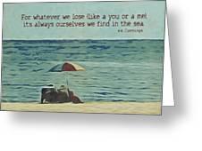 Coastal Beach - E.e. Cummings Sea Quote Greeting Card