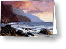 Coastal Cliffs Beckoning Greeting Card by Mary Giacomini