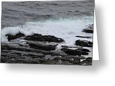 Coastal Maine 2 Greeting Card