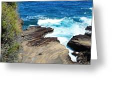 Coastline Splendor Greeting Card