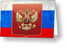 Coat Of Arms And Flag Of Russia Greeting Card