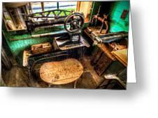 Cobblers Sewing Machine Greeting Card