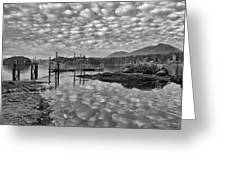 Cobblestone Sky Harbor Greeting Card