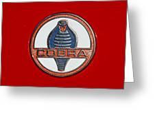 Cobra Emblem Greeting Card