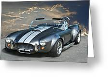 Cobra In The Clouds Greeting Card