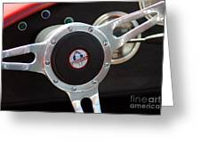 Cobra Steering Wheel Greeting Card