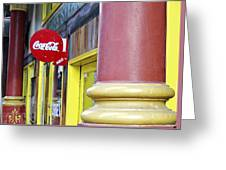 Coca Cola In St. Louis Greeting Card