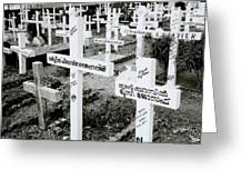 Cochin Cemetery  Greeting Card