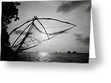 Dusk Over Cochin Greeting Card