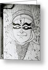 Cochin Portrait Greeting Card