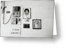 Cochin Shrine Greeting Card