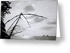 Sunset Over Cochin Greeting Card