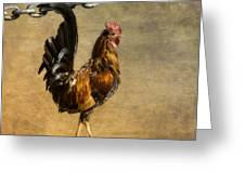 Cock Of The Walk Greeting Card
