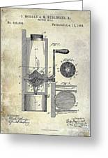 Coffee Mill Patent 1893 Greeting Card