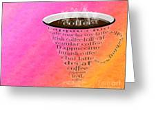 Coffee Cup The Jetsons Sorbet Greeting Card