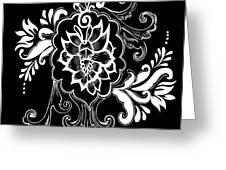 Coffee Flowers 10 Greeting Card