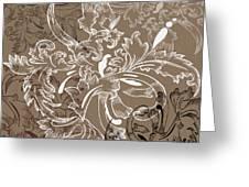 Coffee Flowers 11 Greeting Card