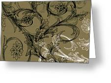 Coffee Flowers 3 Olive Greeting Card