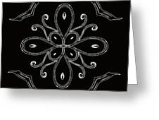 Coffee Flowers 4 Bw Ornate Medallion Greeting Card