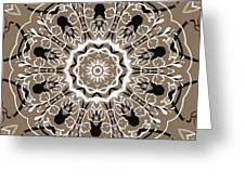 Coffee Flowers 5 Ornate Medallion Greeting Card