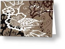 Coffee Flowers 9 Greeting Card