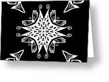 Coffee Flowers 9 Bw Ornate Medallion Greeting Card