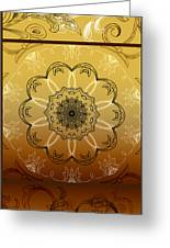 Coffee Flowers Calypso Triptych 4 Vertical Greeting Card