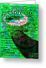 Coffee Lovers Diary 5d24472p108 Greeting Card