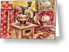 Coffee Mill Greeting Card