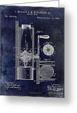 Coffee Mill Patent 1893 Blue Greeting Card