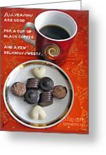 Coffee Season Greeting Card