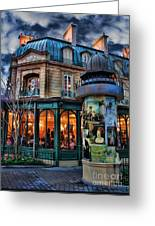 Coffeehouse - Belle Soiree Au Cafe II Greeting Card