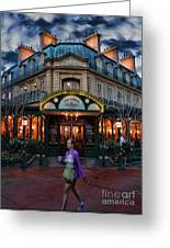 Coffeehouse - The Sidewalk Cafe II Greeting Card