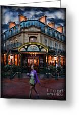 Coffeehouse - The Sidewalk Cafe Greeting Card