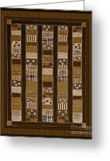 Coin Quilt - Painting - Sepia Patches Greeting Card