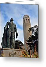 Coit Tower -2 Greeting Card