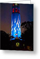 Coit Tower On The Anniversary Of 9/11 Greeting Card