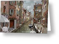 colazione a Venezia Greeting Card