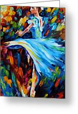 Cold Ballet Greeting Card