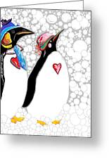 Cold Feet Warm Hearts Greeting Card