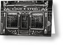 Cold Steel Bw Greeting Card