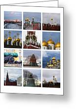 Collage Moscow Kremlin 1 - Featured 3 Greeting Card