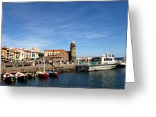 Collioure Boats Greeting Card