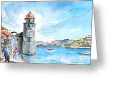 Collioure Tower Greeting Card